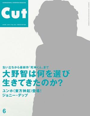 CUT カット 2014年06月号