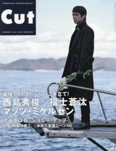 CUT カット 2015年02月号 西島秀俊 特集:誌上