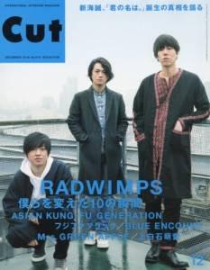 CUT カット 2016年12月号 RAD WIMPS