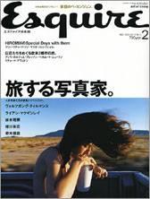 エスクァイア2005年02月号