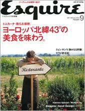 エスクァイア2005年09月号