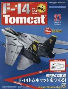 週刊F−14トムキャット 27号