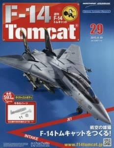 週刊F−14トムキャット 29号