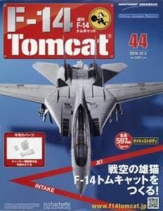 週刊F−14トムキャット 44号