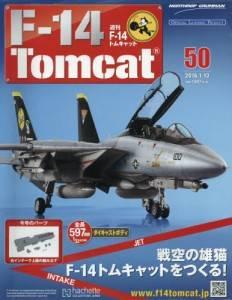 週刊F−14トムキャット 50号