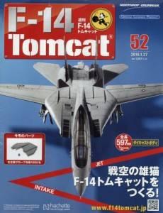 週刊F−14トムキャット 52号