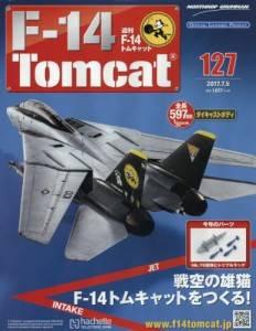 週刊F−14トムキャット 127号