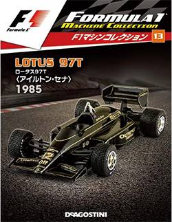 F1マシンコレクション 全国版 13号