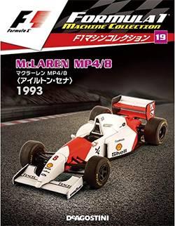F1マシンコレクション 全国版 19号