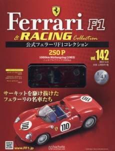公式フェラーリF1&レーシングコレクショ 142号