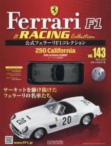 公式フェラーリF1&レーシングコレクショ 143号
