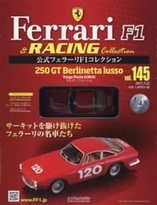 公式フェラーリF1&レーシングコレクショ 145号