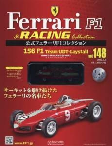 公式フェラーリF1&レーシングコレクショ 148号