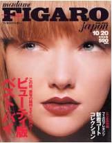 FIGARO 2003年10/20 259号