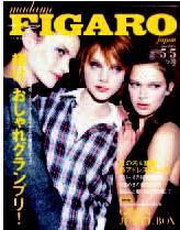 FIGARO 2004年05/05 271号