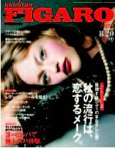 FIGARO 2004年08/20 278号