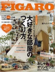 FIGARO 2012年06月号 432号