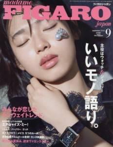FIGARO JAPON 2018年09月号 507号