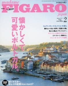 FIGARO JAPON 2019年02月号