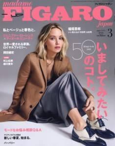 FIGARO JAPON 2019年03月号