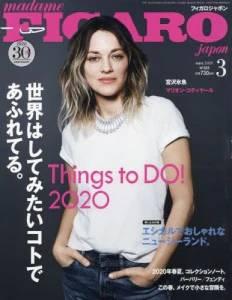 FIGARO JAPON 2020年03月号