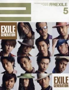 月刊EXILE エグザイル 09年06月