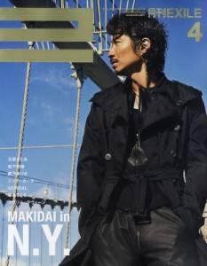 月刊EXILE エグザイル 2011年04月