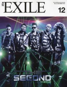 月刊EXILE エグザイル 2012年12月