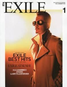 月刊EXILE エグザイル 2013年01月