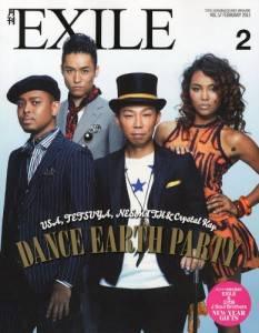 月刊EXILE エグザイル 2013年02月