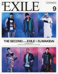 月刊EXILE エグザイル 2013年09月