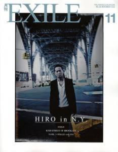 月刊EXILE エグザイル 2013年11月