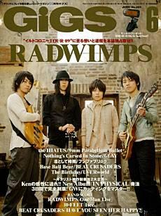 GiGS ギグス 0906 RADWIMPS