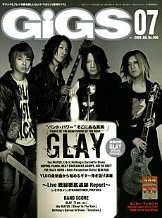 GiGS ギグス 0907 GLAY