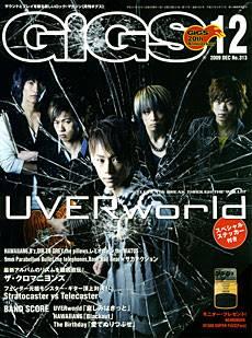 GiGS ギグス 0912 UVERworld