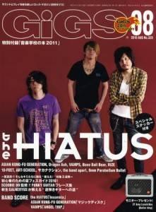 GiGS ギグス 2010年08月号 the HIATUS
