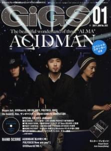 GiGS ギグス 2011年01月号 ACIDMAN