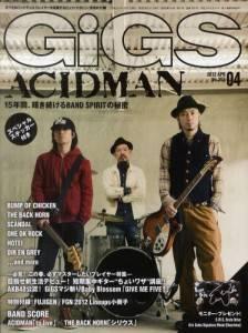 GiGS ギグス 2012年04月号 ACID MAN