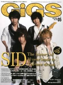 GiGS ギグス 2013年05月号 SiD