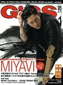 GiGS ギグス 2015年05月号 MIYABI