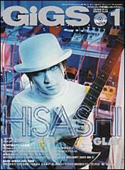 GiGS 2002年01月号