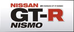 NISSAN GT−R NISMO