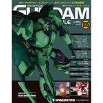週刊『ガンダム パーフェクト・ファイル』 105号