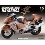 スズキ ハヤブサGSX1300R全国版  15号