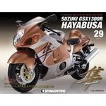 スズキ ハヤブサGSX1300R全国版  29号