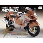 スズキ ハヤブサGSX1300R全国版  48号
