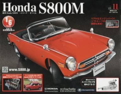 ホンダS800M 全国版 11号