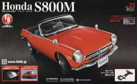 ホンダS800M 全国版 23号