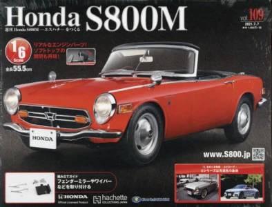 ホンダS800M 全国版 109号