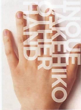 DVD 「INOUE TAKEHIKO OTHER HAND」井上雄彦